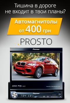 Дать объявление о продаже автомобиля на украине шпола объявления работа
