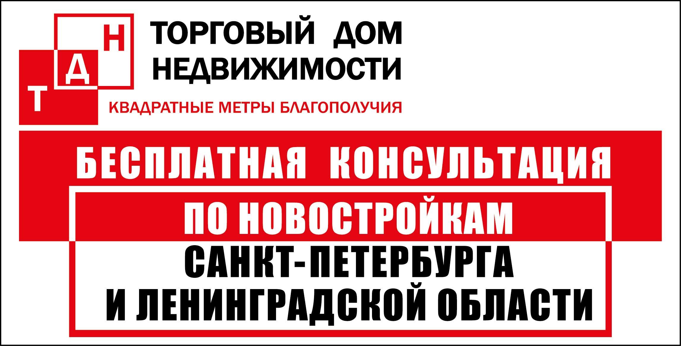 Частные объявления о сдаче жилья в спб выборгский район объявления куплю портупею военную в новосибирске