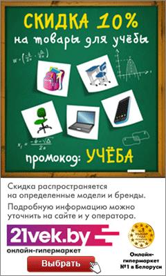Из рук в руки подать объявление по телефону новочеркасск авито сайт бесплатных объявлений красноярск