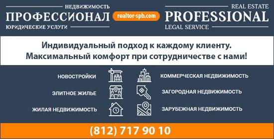 Подать объявление в раздел аренды жилья е1 авто частные объявления